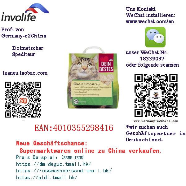 4010355298416 Von Dm Dein Bestes Katzenstreu öko Streu Klumpend 10